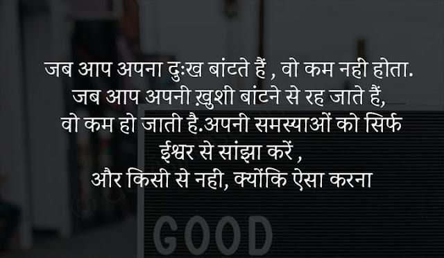 smile status in hindi