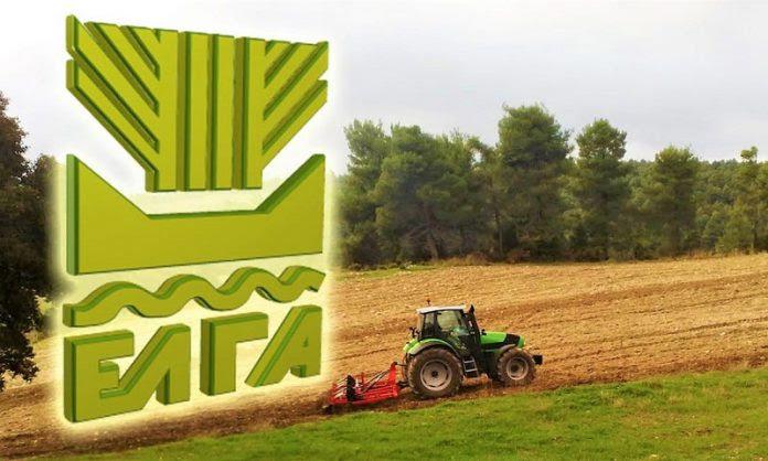 Αποζημιώσεις 1,8 εκατ. ευρώ σε Λαρισαίους αγρότες από τον ΕΛΓΑ