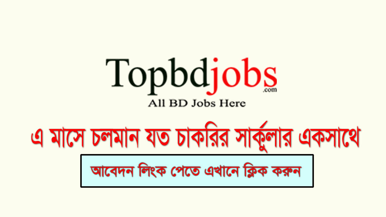 top bd jobs