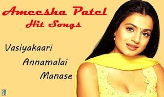 Ameesha Patel Super Hit Songs   Vijay   Meera Jasmine   Yuvan Shankar Raja