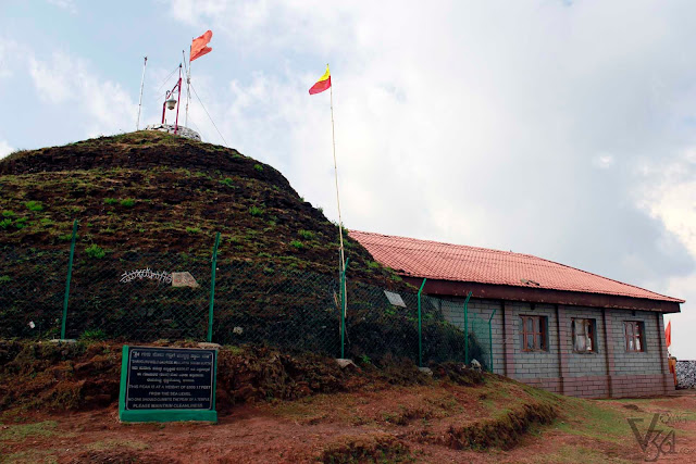 Shiva Temple on the Mullayanagiri peak