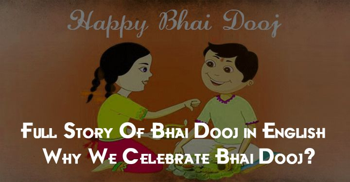 Image result for Why we celebrate Bhai Dooj?: History And Significance