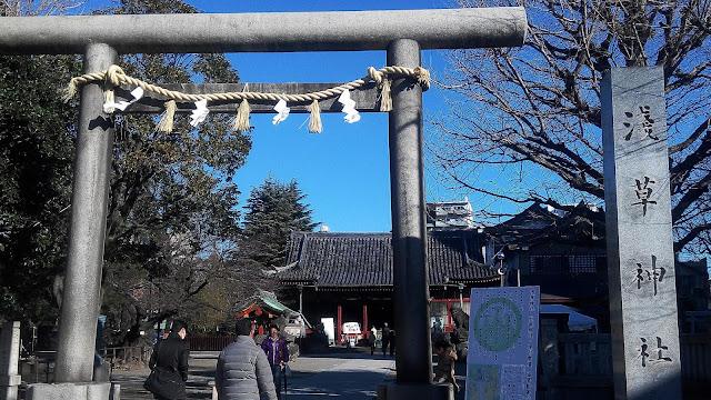 東京淺草名所七福神中代表惠比壽的淺草神社