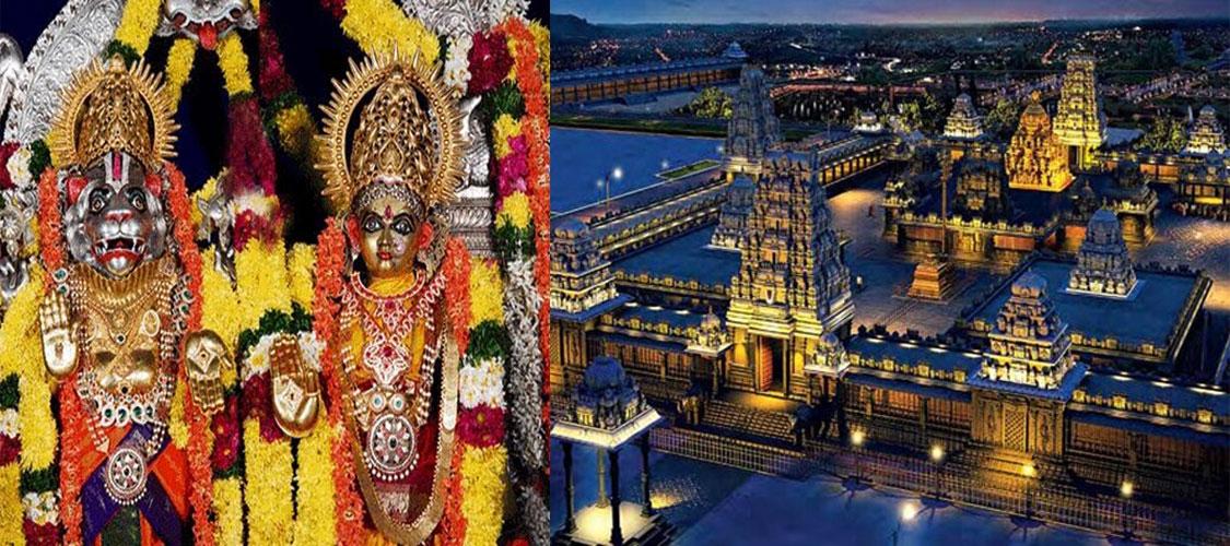 Sri Lakshmi Narasimha Swamy Temple Yadadri