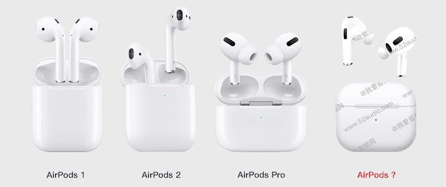 new-generation-AirPods-prototype-2021