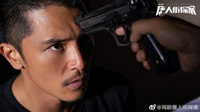 detective chinatown iqiyi drama