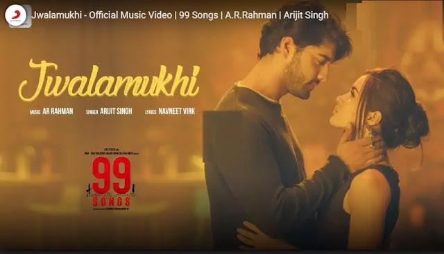 ज्वालामुखी बेजुवां Jwalamukhi lyrics in hindi-A R Rahman (Arijit Singh)