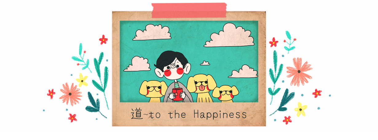 道 ~ to the Happiness