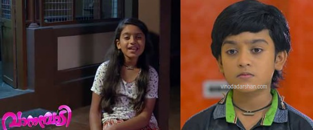 Gauri P Krishnan in Vanambadi serial