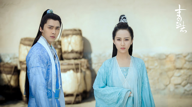 Li Yifeng Yang Zi Legend of Chusen cast