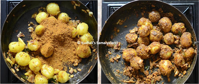 CHETTINADU POTATO FRY / POTATO FRY WITH FRESH MASALA POWDER(செட்டிநாடு உருளை கறி)