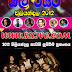 ALL RIGHT LIVE IN PILIYANDALA 2012