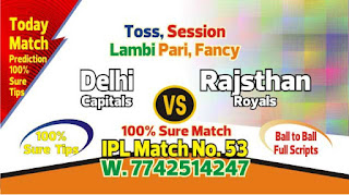IPL 2019 Prediction 53rd Match Prediction Tips by Experts DC vs RR