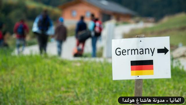 الحكومة الألمانية تتخذ قرار جديداً يخص اللاجئين السوريين