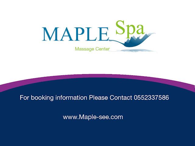 Jumeirah Massage Center