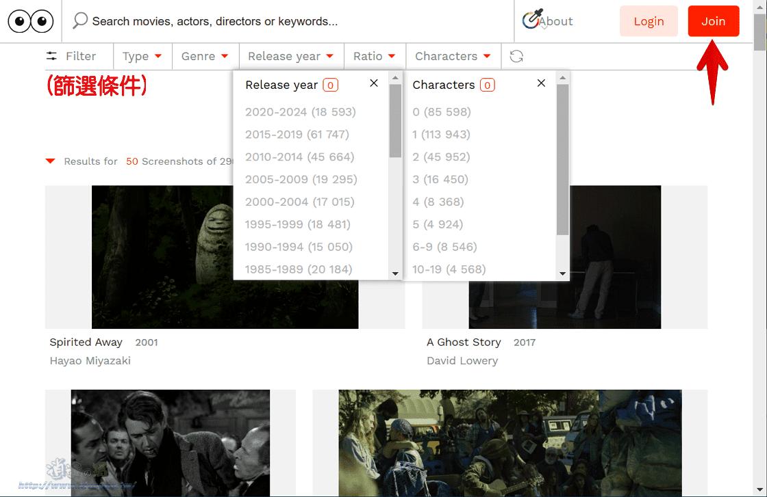 Flim.Ai 電影高清截圖資料庫,也收錄廣告、歌曲MV、紀錄片和電視節目,合計超過 25 萬張高清靜態影像,輸入任意關鍵字即可找到相符的電影場景