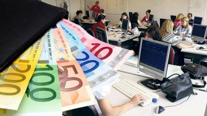 Αναδρομικοί φόροι και πρόστιμα για 200.000 φορολογουμένους