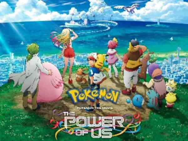 pokemon power us
