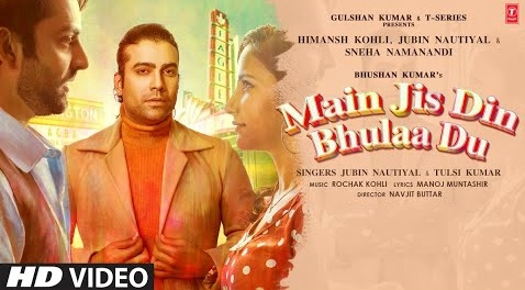 Main Jis Din Bhulaa Du Lyrics - Jubin Nautiyal &Tulsi Kumar