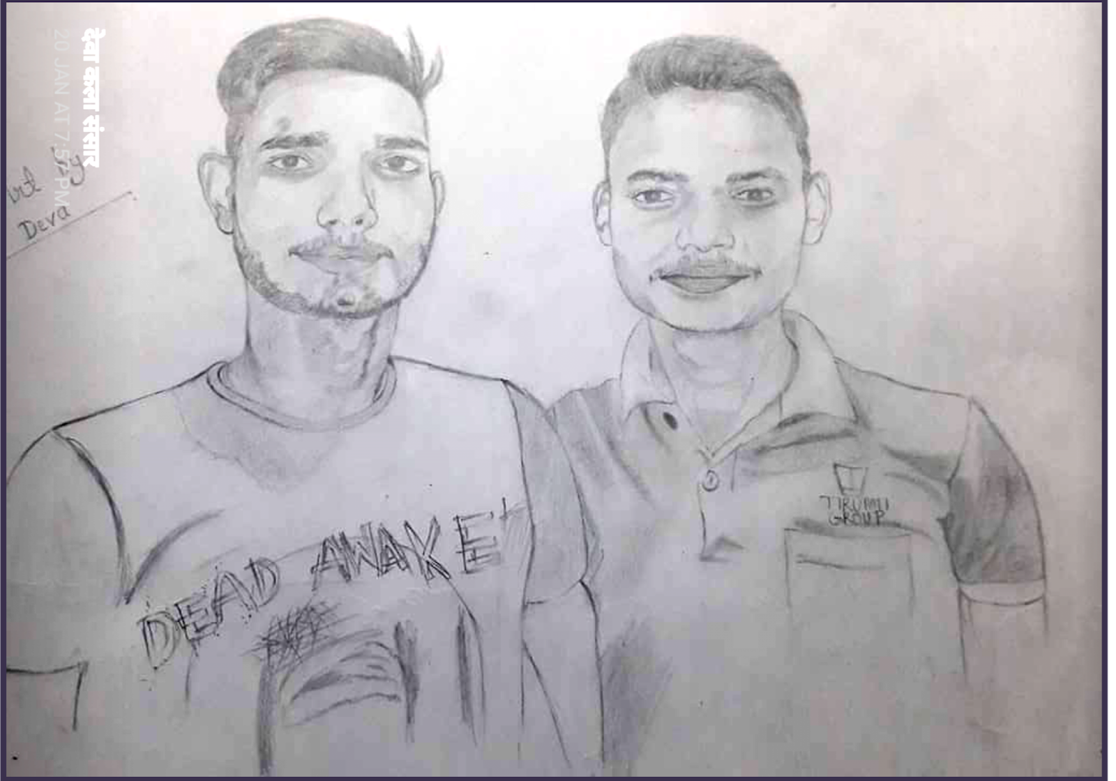 Pencil Drawing for Friendship Day ...