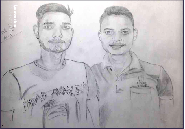 Pencil Drawing for Friendship Day