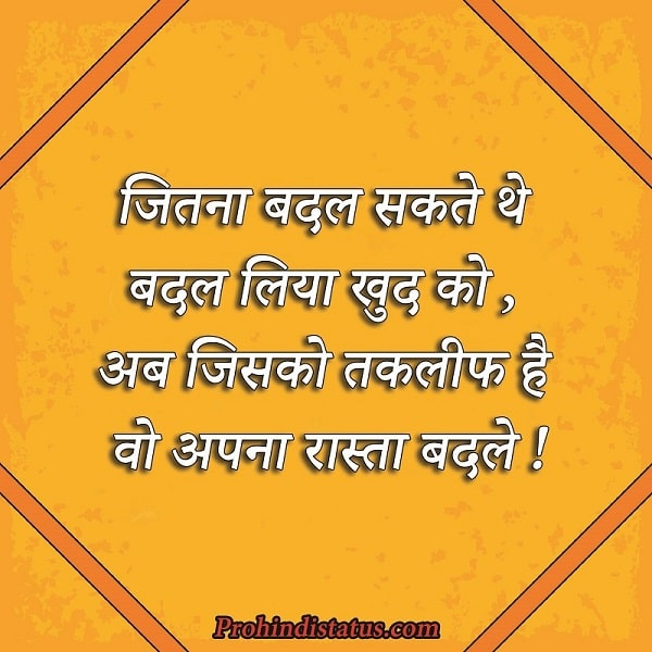 560+ Instagram Attitude Shayari & Instagram Shayari New In Hindi