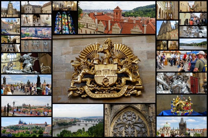 """""""Прага - мать городов"""" - таков девиз на пражском гербе, использовавшемся до 1991 года."""