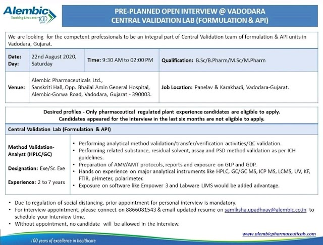 Alembic Pharma | Walk-in interview for Central validation lab at Vadodara on 22 Aug 2020
