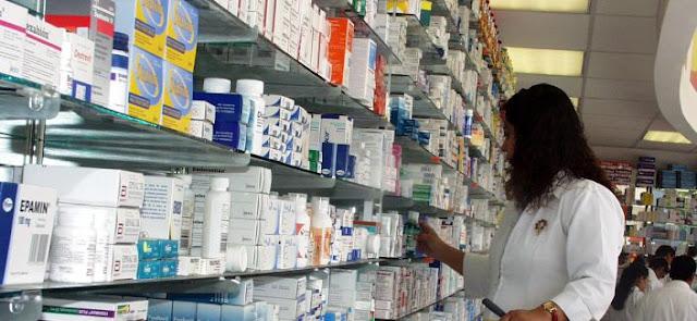 Πρέβεζα: Επιστολή Ιατρικού Συλλόγου Πρέβεζας προς τον Πρόεδρο του ΕΟΠΥΥ σχετικά με το Φαρμακείο του ΕΟΠΥΥ Πρέβεζας
