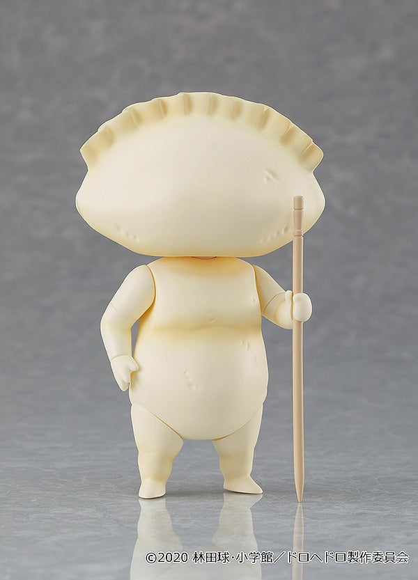 Dorohedoro - Nendoroid The Gyoza Fairy (Max Factory)