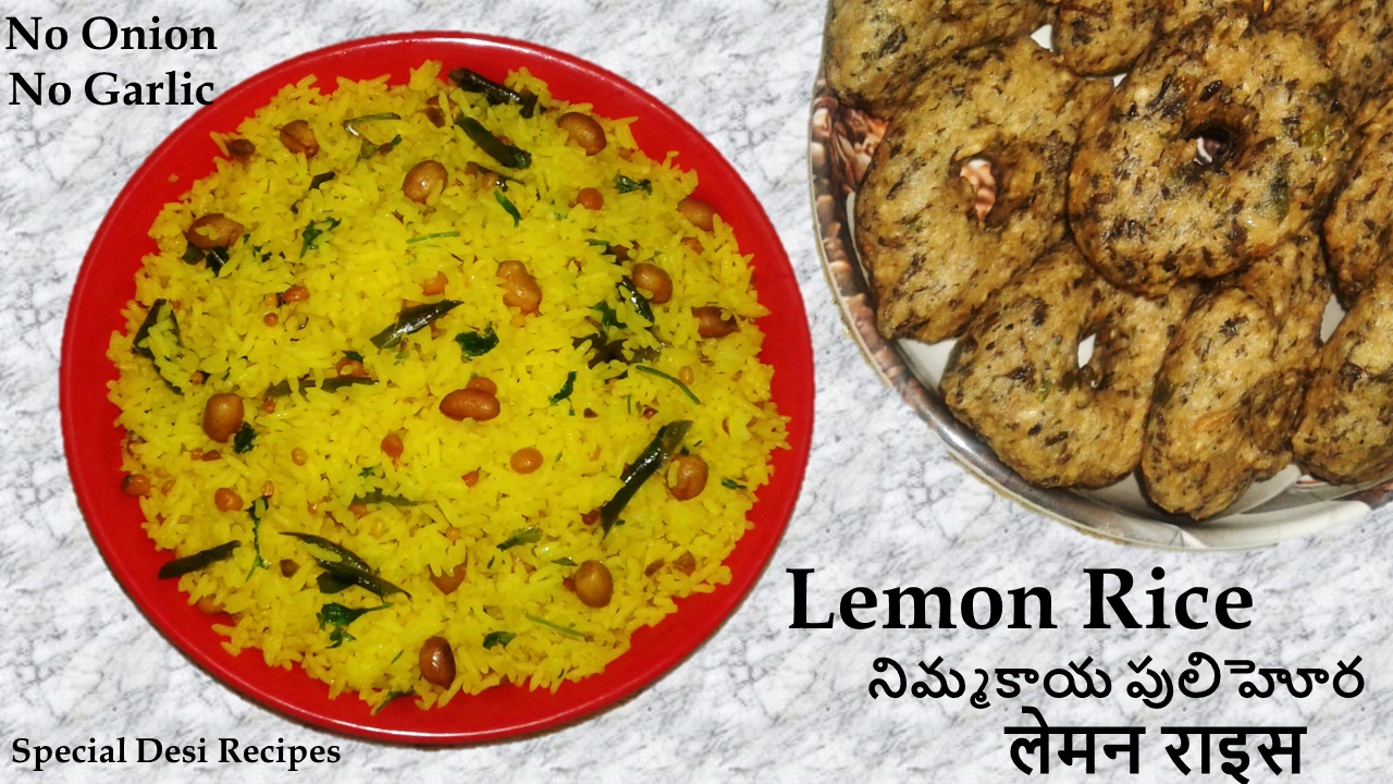 lemon rice special desi recipes
