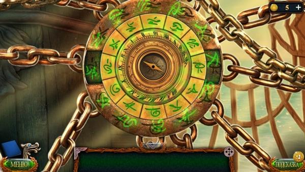 правильно собран компас в игре затерянные земли 4 скиталец