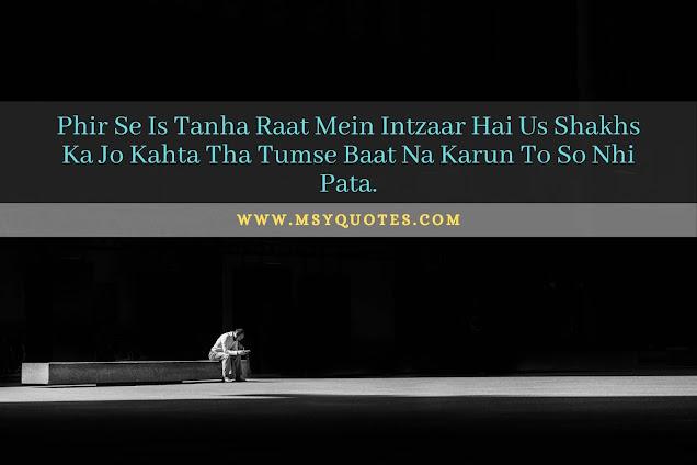 Bewafa Alone In Hindi Facebook Quotes
