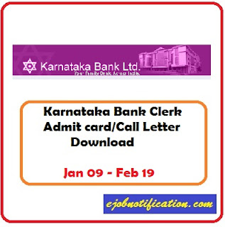 Karnataka Bank Clerk job 2017 Call Letter download www.karnatakabank.com