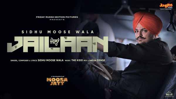 rdxhs punjabi movie moosa jatt jailaan sidhu moose wala lyrics