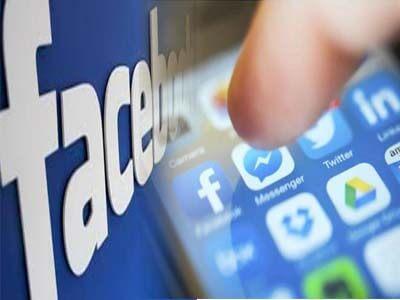 اكتشف رسائل الفيسبوك المخفية في حسابك