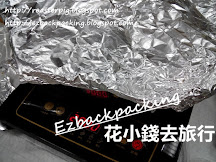 網上外賣盆菜食評