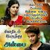 Whatsapp Dp Pics Tamil