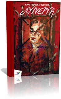 Εκδόσεις Σαΐτα, Νέα διαδυκτιακή δωρεάν συλλογή διηγημάτων