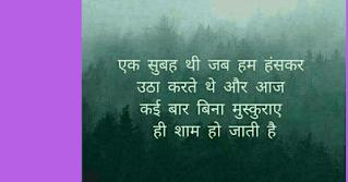 sad status about life