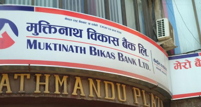 muktinath bikash bank