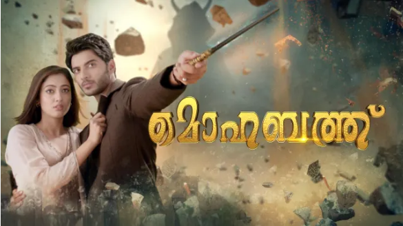Mohabath-Asianet Serial cast