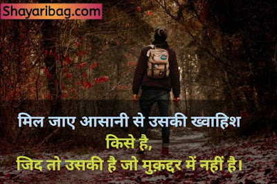 Best Attitude Bhaigiri Status In Hindi