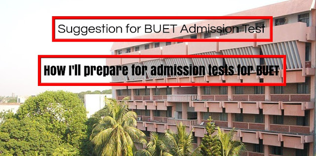 BUET Admission Test Preparation || How I'll prepare for admission tests for BUET || বুয়েট ভর্তি পরীক্ষার প্রস্তুতি