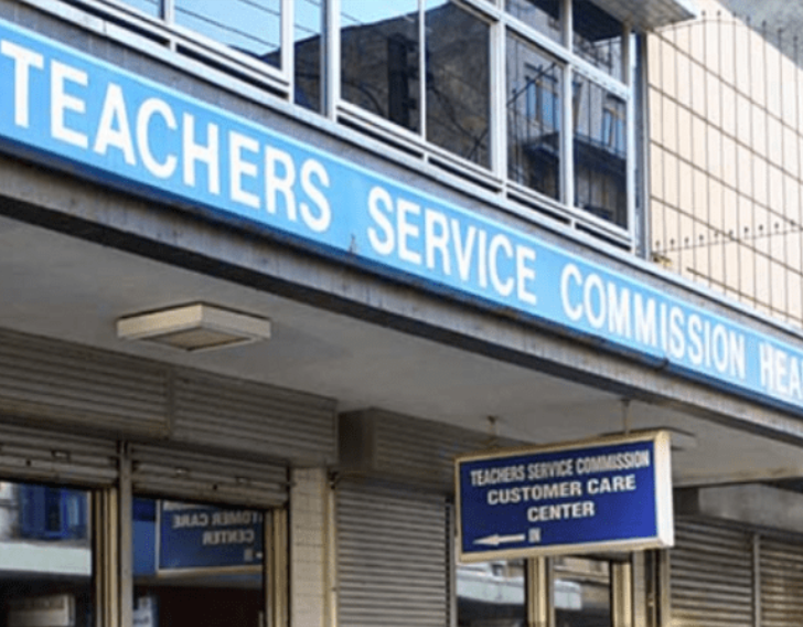 TSC Internship Recruitment Of 12,000 Teachers For 1 Year Contract - Advertisement