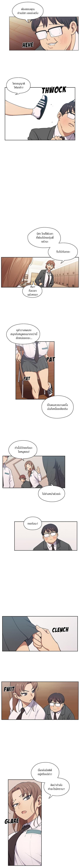Crime and Punishment - หน้า 3