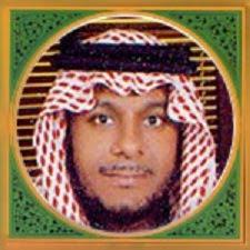 Dua qunoot by shaykh abdullah al matroud youtube.