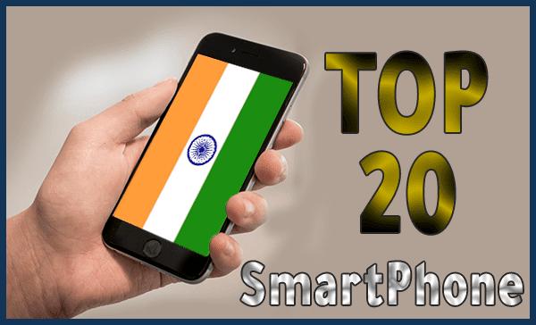 أكثر 20 هاتف شهرة في الهند خلال هذا الشهر | Sep 2019