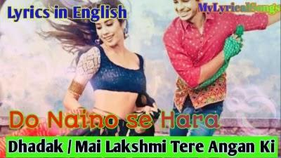 Do Naino Se Hara Lyrics