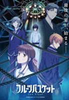 Fruits basket Final season